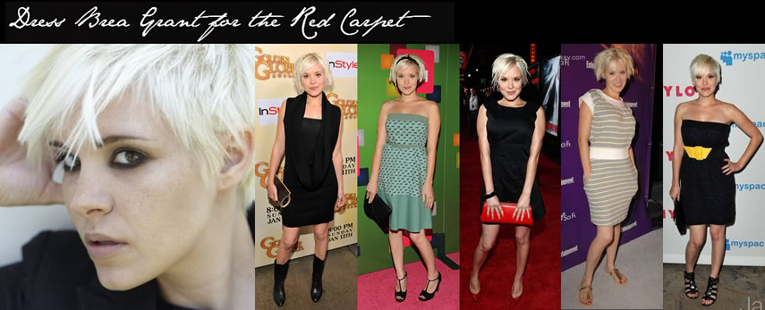 brea_grant_polyvore_styling_contest